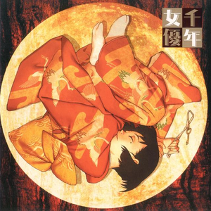 Millennium Actress Original Soundtrack